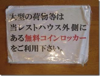 oyamazaki-Museum(17)