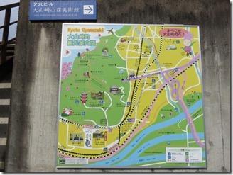 oyamazaki-Museum(4)