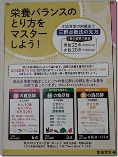 ritumeikangakusyoku (14)