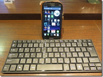sumaho-Bluetooth-keyboard (1)