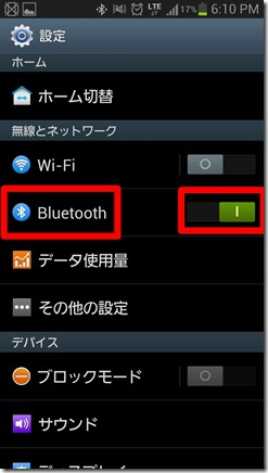 sumaho-Bluetooth-keyboard (5)