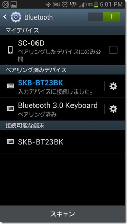 sumaho-Bluetooth-keyboard (6)