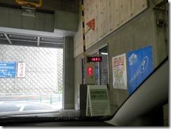 touhokubu-Clean-Center (28)