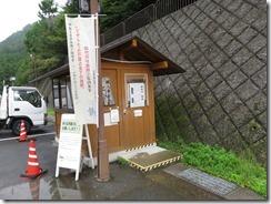touhokubu-Clean-Center (30)
