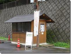 touhokubu-Clean-Center (40)