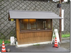 touhokubu-Clean-Center (49)