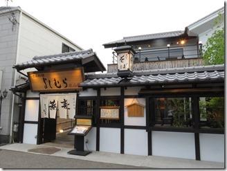 yosimurakitayamarou (1)